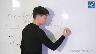 10 класс, 39 урок, Равенство вектора