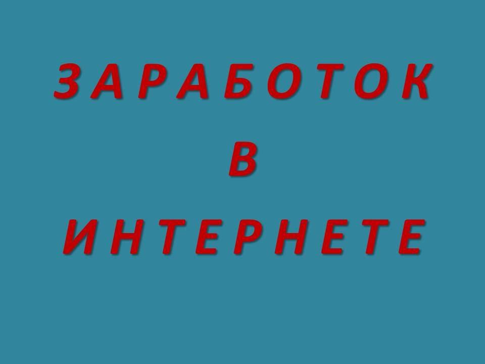 Где купить шкуру и какова стоимость шкур?. Интернет магазин шкур 3shkury. Ru предлагает вам широкий выбор натуральных шкур животных по привлекательной цене.