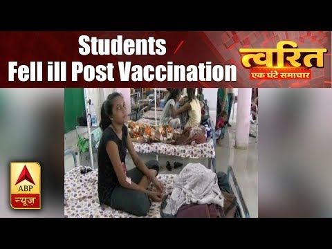Twarit Dukh: Students fall ill after taking chicken pox vaccination in Gujarat`s Amreli