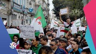 الساعة الأخيرة | الجزائر .. استقالات في البرلمان