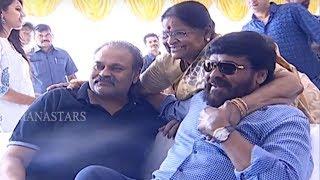 Mega Star Chiranjeevi Love Towards His Mother   Vaishnav Tej Debut Movie Launch   Manastars