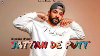 Jattan De Putt (Official Video) | Dilpreet Dhillon | Latest New Punjabi Song | 2020