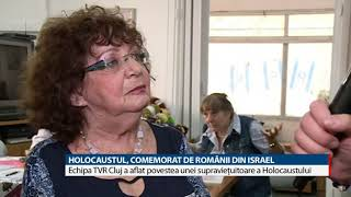 Stire TVR Cluj: Holocaust Israel din 10 octombrie 2018 Mp3