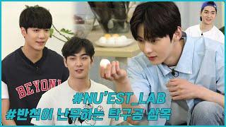 L.O.Λ.E STORY: NU'EST LAB EP.9 몸보신 특집! 여름 보양식 만들기 #1 (Summer Special Food #1)