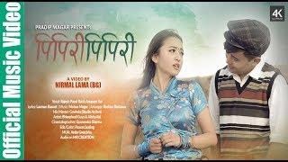PIPIRI PIPIRI | BHIMPHEDI GUYS | ALISHA RAI | RAJESH PAYAL RAI | ANUPAM RAI | NEPALI SONG 2019