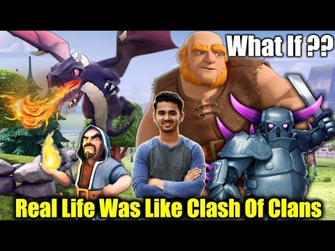 What If Real Life Was Like Clash Of Clans - COC Fan Forever | Dekhte Rahoo