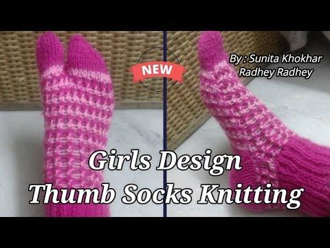 Thumb Socks (Knitting) / Girls Design / Radhey Radhey