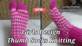 Thumb Socks (Knitting) / Girls Design / Radhey Radhey