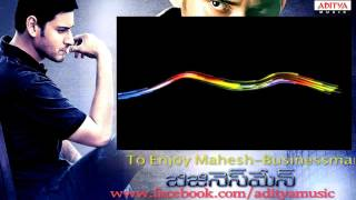 Mahesh Babu's Businessman - Aamchi Mumbai - Full Song First On The Web