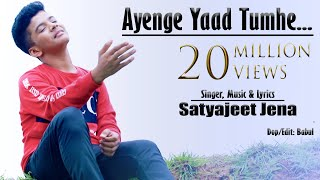 Ayenge Yaad Tumhe || Satyajeet Jena || New Sad Songs