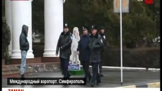 видео Аэропорты Крыма
