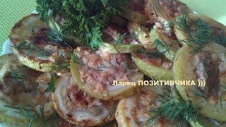 Фаршированные кабачки фаршем / Stuffed zucchini with minced meat