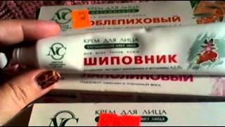 """Обзор крема """"Шиповник"""" Невская косметика"""