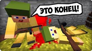 Вторая Мировая Война [ЧАСТЬ 23] Call of duty в Майнкрафт! - (Minecraft - Сериал)