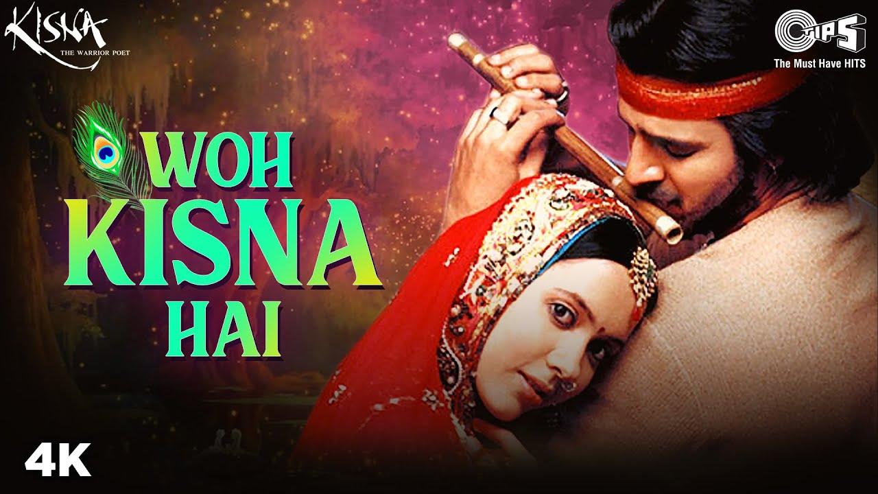Woh Kisna Hai | Sukhwinder Singh | Vivek Oberoi | Isha Sharvani | Javed Akhtar | Kisna Movie Songs