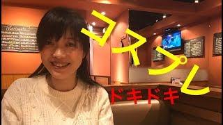 【マジック】Yukkiがモノマネでマジックショー!