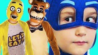 Герои в масках против Аниматроников!  PJ Маски вернули Пиццу Давиду   Видео для детей