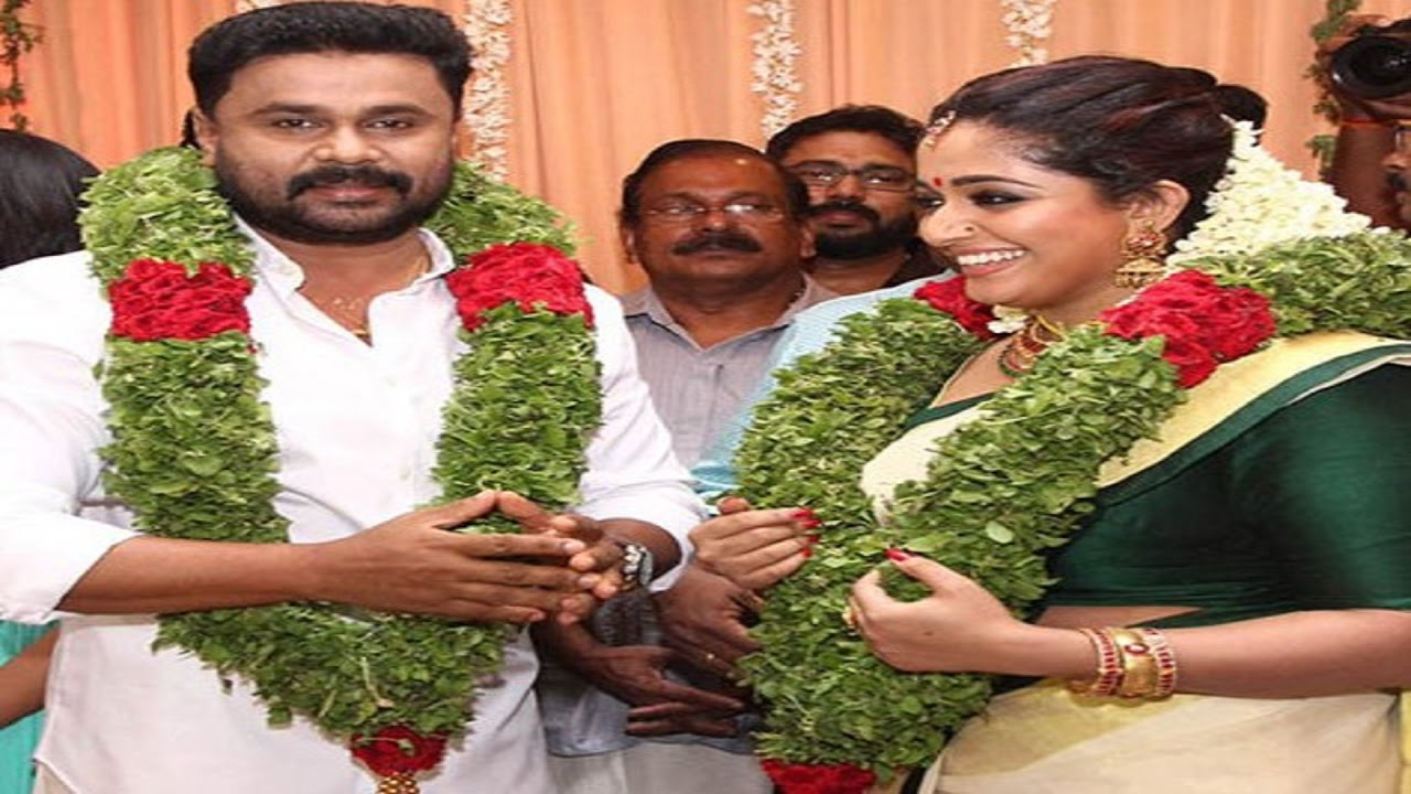 Actors Dileep And Kavya Wedding Function Malayalam Celebrities Marriage News Yoyo Tv Kannada You