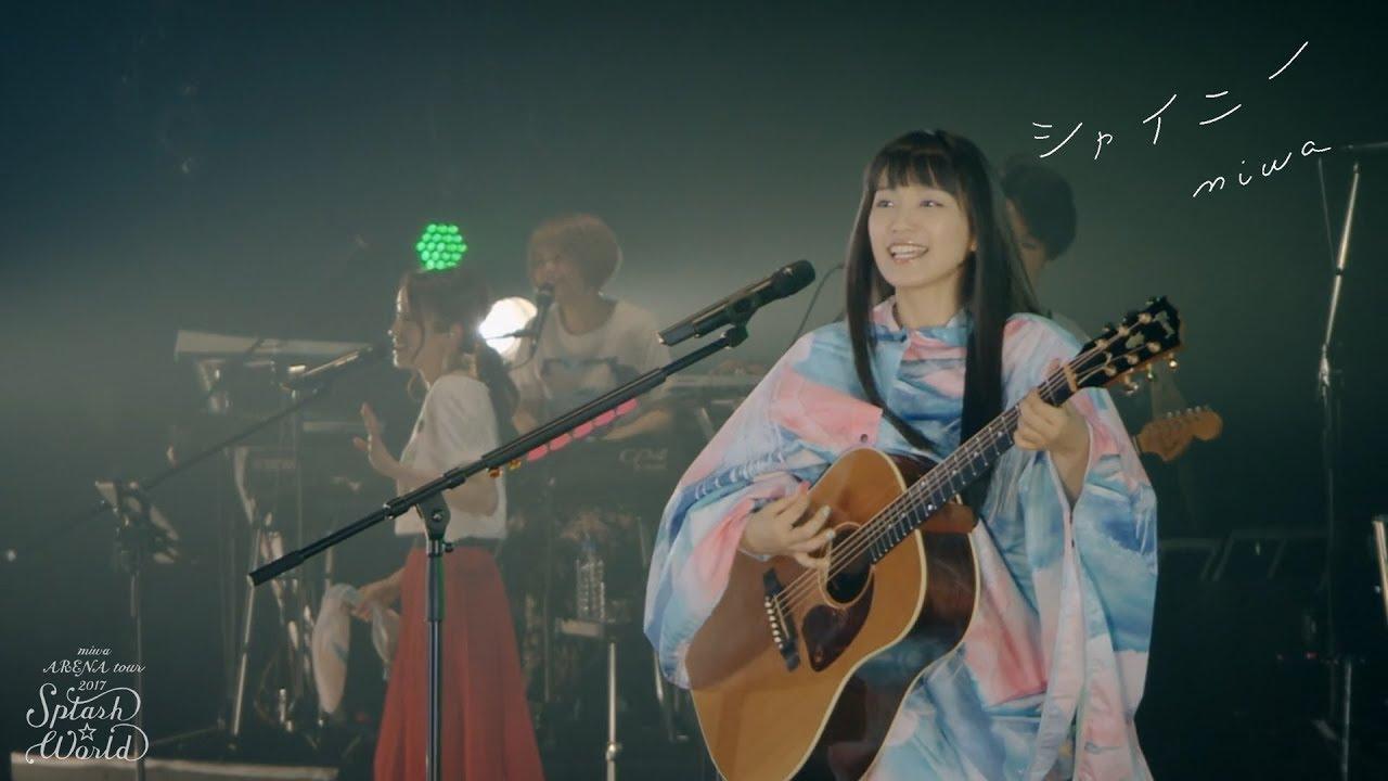 miwa-shaini-shiny-arena-tour-2017-splashworld-60fps-be-gyakkinofan