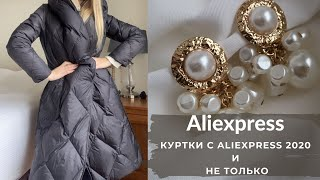 Aliexpress home run