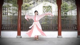 【Finee】采薇 ▪ 汉舞