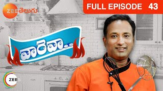 Vareva - Banana Milk Shake & Kadai Chicken - Episode 43 - March 19, 2014