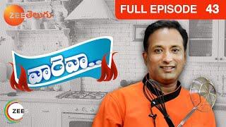 Vareva - Banana Milk Shake & Kadai Chicken - Episode 43 - March 19, 2014