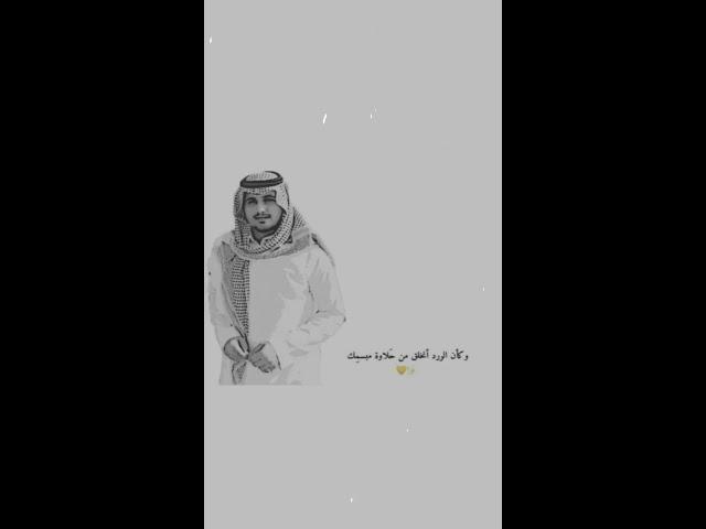 نار بعدك ياحبيبي محسن ال مطارد Youtube