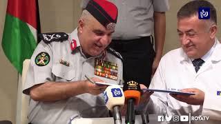 الدفاع المدني والحسين للسرطان يوقعان اتفاقية لإنشاء مركز تدريبي لانعاش القلب (25/9/2019)