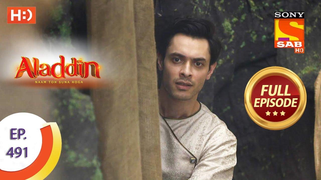 Download Aladdin - Ep 491 - Full Episode - 15th October 2020