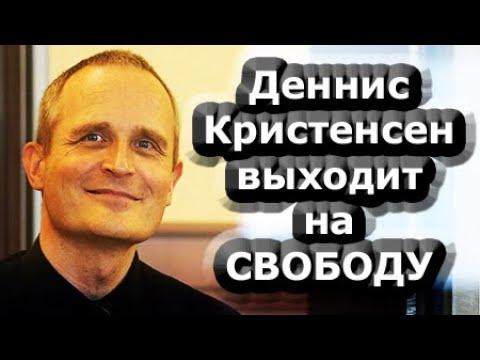 Постановление ЕСПЧ по делу Свидетелей Иеговы   Новости от 25.06.2020