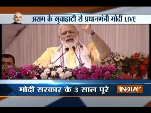 3 years of Modi Govt: PM Modi addresses BJP's pan-India festival in Guwahati