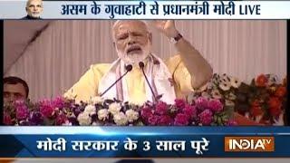 3 years of Modi Govt: PM Modi addresses BJP's pan-India festival in Guwahati