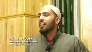 English Nasheed | Brother D | 27th Night of Ramadan