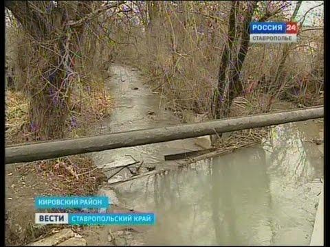 Почему река уходит