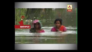Malda Flood situation