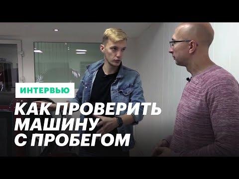 Стас Асафьев: о