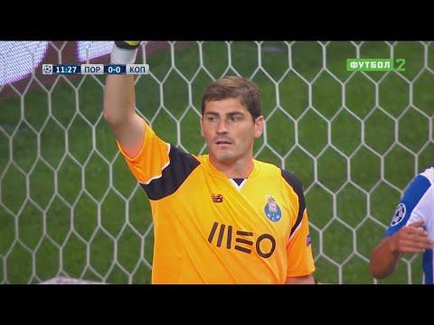 Iker Casillas vs FC København (Away) UCL 2016-17 HD 720p