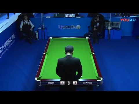 Fang Guoming VS A Bulajiang - China Qualifier - 2018 World Chinese 8 Ball Masters Grand Final