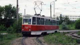 Ю. Лоза - Мой трамвай последний.mp4