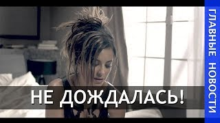 Ани Лорак. Новый видеоклип к песне «Я тебя ждала»