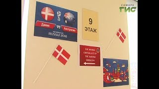 В Самаре открыли временный консульские пункты Австралии и Дании