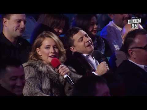 ШОК - Зеленский уселся в зале на собственном концерте!   Понты зрителей глазами Вечернего Квартала! - Видео онлайн