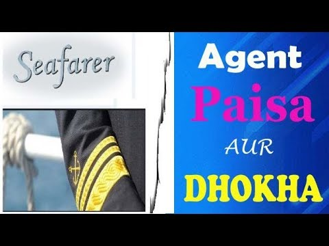 Beware: Frauds by agents in Merchant Navy Job
