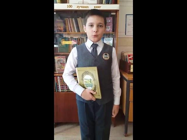 Изображение предпросмотра прочтения – АлексейБиянов читает произведение «Деньки стоят погожие» (Пляцковский Михаил)