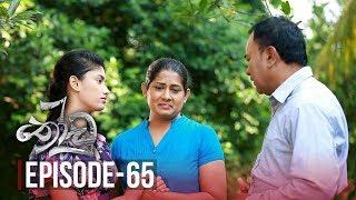 Thoodu | Episode 65 - (2019-05-15) | ITN Thumbnail