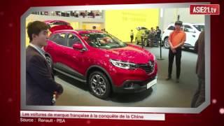 Les voitures de marque française à la conquête de la Chine