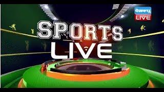 खेल जगत की बड़ी खबरें | SPORTS NEWS HEADLINES | Today Latest News of Sports | 26 June 2018 | #DBLIVE