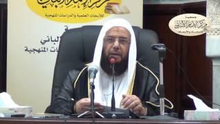 معالم المجتمع المسلم - الدرس الرابع