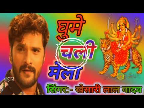 New Bhojpuri Song 2018 Mp3 Dj Mix Download